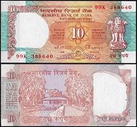 Отдается в дар интересные банкноты