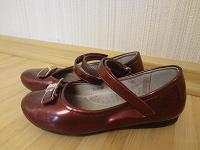 Отдается в дар фирменные «шоколадные» туфельки 32 р-ра