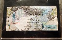 Отдается в дар Банкнота новенькая Арабская