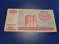 Отдается в дар 100 манат Азербайджан
