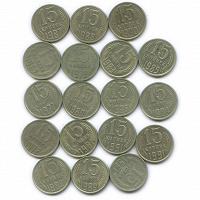 Отдается в дар Монеты СССР 15 копеек