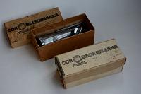 Отдается в дар Соковыжималка алюминевая, приставка к мясорубке СССР