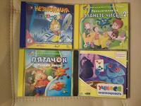 Отдается в дар Обучающие компьютерные игры для детей
