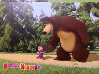 Отдается в дар Маша и медведь (открытки)
