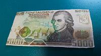 Отдается в дар Банкнота ненастоящая