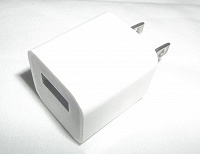 Отдается в дар Зарядное устройство с портом USB