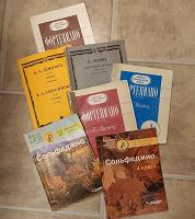 Отдается в дар Учебники по музыке