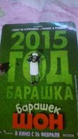 Отдается в дар Календарики на 2014 и 2015