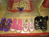 Отдается в дар Летняя обувь девочке