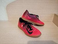 Отдается в дар Бутсы для футзала «Nike»
