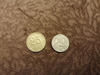 Отдается в дар Монеты Казахстан и Украина