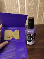 Отдается в дар Золотая карта Рив Гош + сыворотка для волос