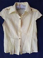 Отдается в дар блузка/рубашка