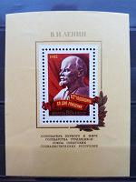 Отдается в дар 112 лет со дня рождения В.И.Ленина. Почтовый блок СССР.
