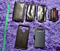 Отдается в дар Сумочки и чехлы на мобильники