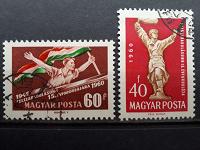 Отдается в дар Освобождение Венгрии от немецких оккупационных войск.
