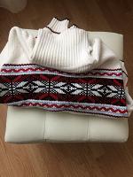 Отдается в дар Скандинавский свитер