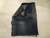 Отдается в дар Юбка джинсовая самодельная