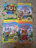 Отдается в дар Книжки- развивашки для малышей