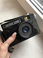 Отдается в дар Фотоаппарат Вилия Авто