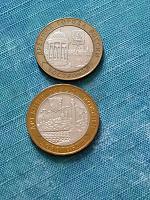 Отдается в дар Монеты Дорогобуж и Кострома