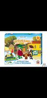 Отдается в дар Игра-панорама для детей