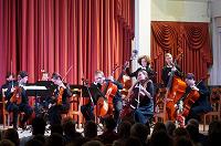 Отдается в дар Пригласительные, Концерт Московского камерного оркестра, 20.10, 18-00