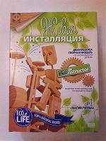 Отдается в дар Конструктор деревянный для детского творчества