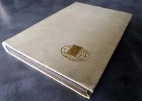 Отдается в дар Альбом для марок.