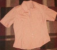 Отдается в дар Рубашка 46