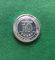 Отдается в дар 10 гривен 2020 год Иван Мазепа