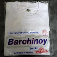 Отдается в дар футболка белая Мужская новая