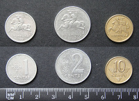 Отдается в дар Монеты Литвы