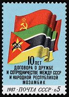 Отдается в дар Набор марок 1987 года.