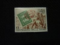 Отдается в дар марка Кубы, 1974 г.