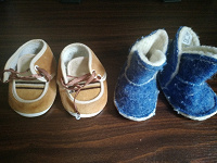 Отдается в дар Ботинки для малыша