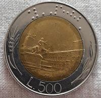 Отдается в дар 500 лир, Италия 1986 год.