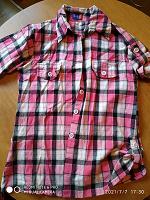 Отдается в дар Рубашка с коротким рукавом, 42-44