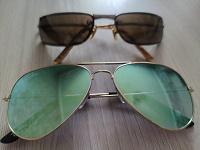 Отдается в дар Солнцезащитные очки.