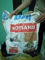 Отдается в дар Ротбанд Knauf
