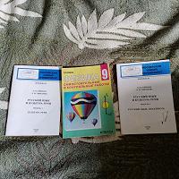 Отдается в дар Учебное пособие
