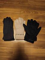 Отдается в дар женские перчатки