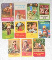 Отдается в дар ***Календарики — дети