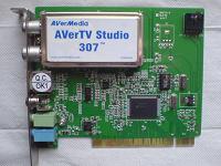 Отдается в дар тв тюнер AVerTV Studio