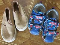 Отдается в дар Детская обувь р 25