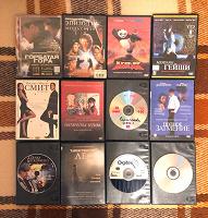 Отдается в дар DVD с фильмами