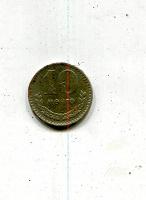 Отдается в дар 10 мунгу 1977 Монголия