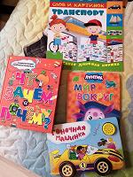 Отдается в дар Книжки для малышей