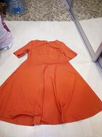 Отдается в дар Платье CASINO р-р 46