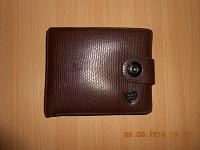 Отдается в дар Мужской кошелёк